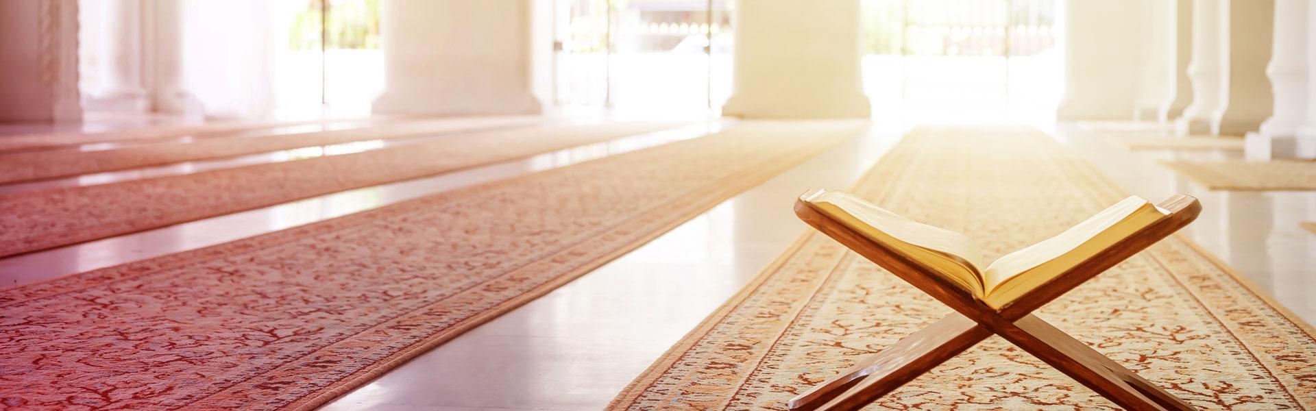 Gestion actif islamique